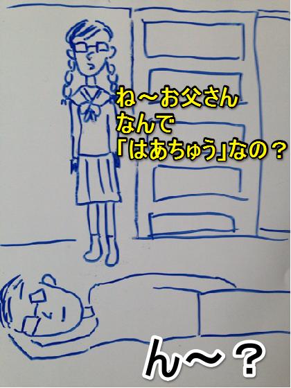 f:id:aku_soshiki:20140424174754p:plain