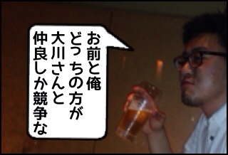 f:id:aku_soshiki:20140505023031j:plain