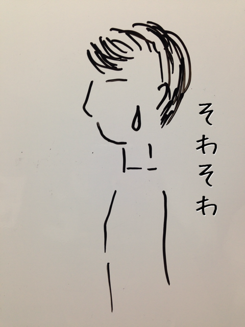 f:id:aku_soshiki:20140325204725j:plain