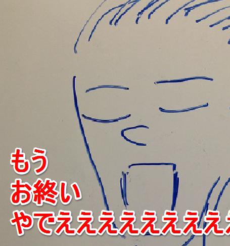 f:id:aku_soshiki:20140512214135p:plain