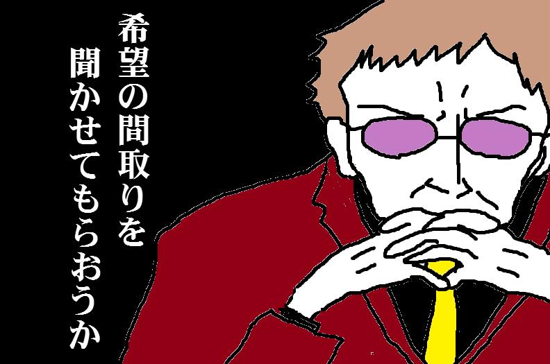 f:id:aku_soshiki:20150330193010p:plain