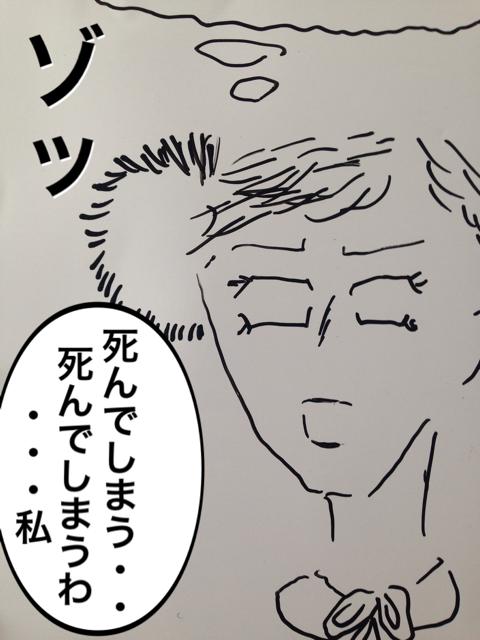 f:id:aku_soshiki:20140326123357j:plain