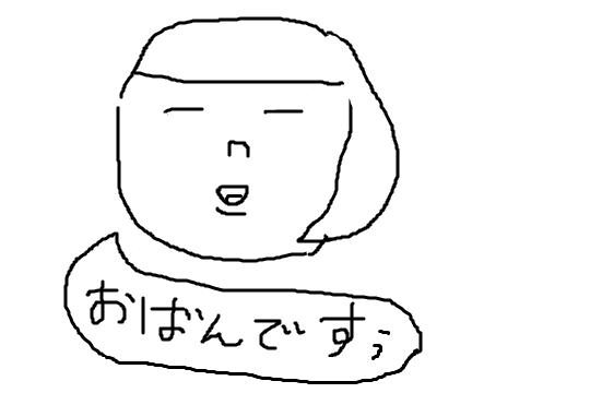 f:id:aku_soshiki:20150224195407p:plain