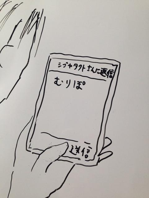 f:id:aku_soshiki:20140326123408j:plain