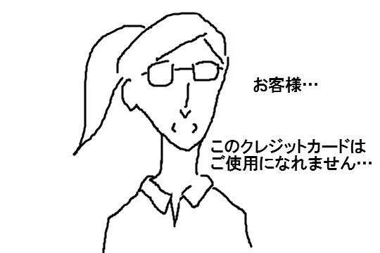f:id:aku_soshiki:20140905022814p:plain
