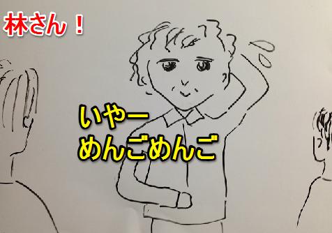 f:id:aku_soshiki:20140606001236p:plain