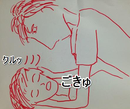 f:id:aku_soshiki:20140624171855p:plain