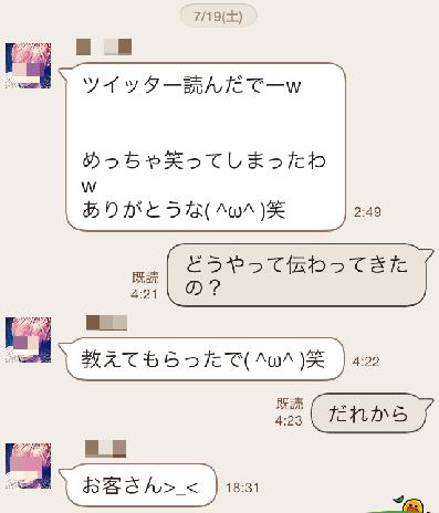 f:id:aku_soshiki:20140719230839p:plain