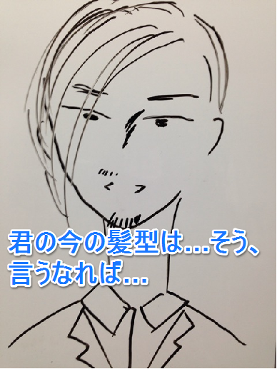 f:id:aku_soshiki:20140501191647p:plain
