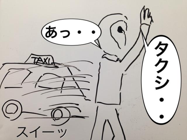 f:id:aku_soshiki:20140326154526j:plain