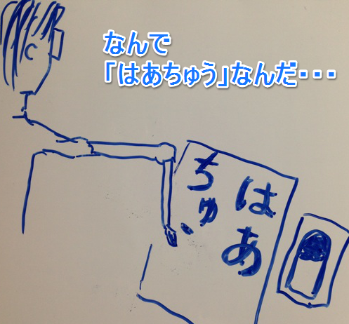 f:id:aku_soshiki:20140424181612p:plain