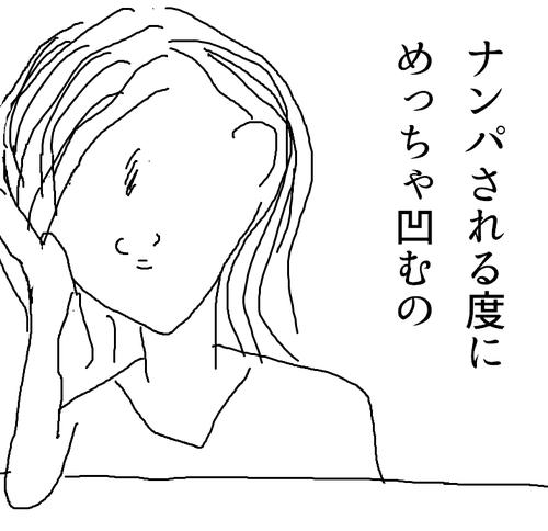 mido15