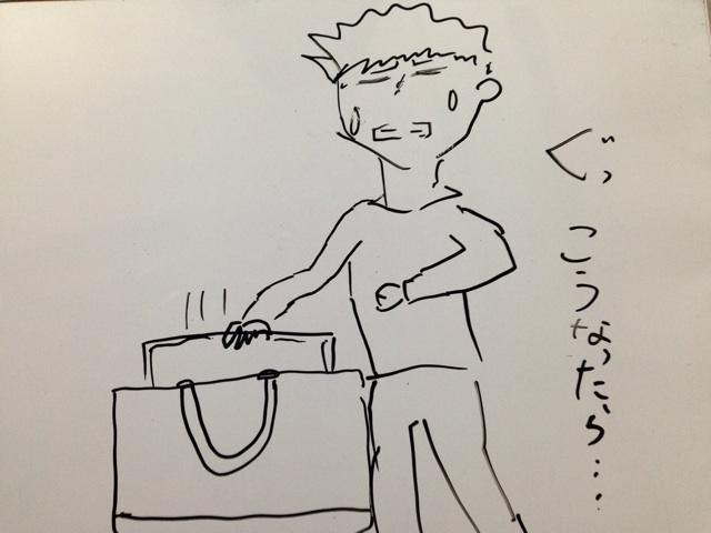 f:id:aku_soshiki:20140201001424j:plain
