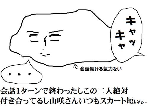brain9