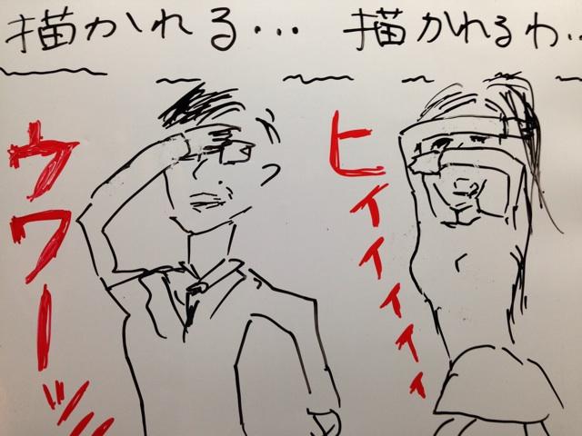 f:id:aku_soshiki:20140201001529j:plain