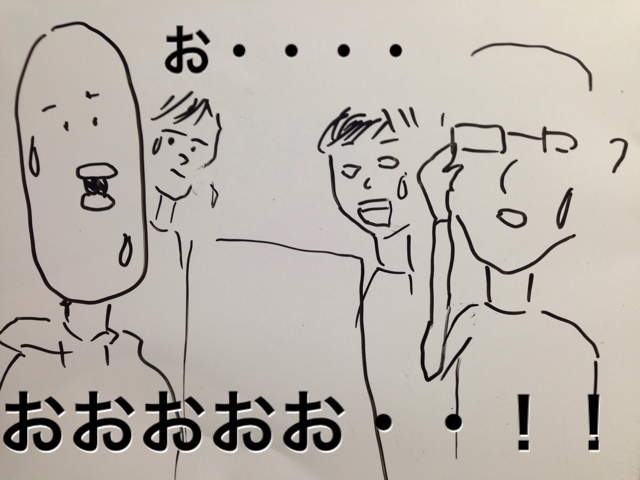 f:id:aku_soshiki:20140326171731j:plain