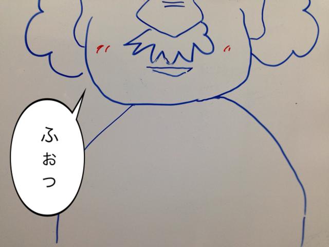 f:id:aku_soshiki:20140316235612j:plain