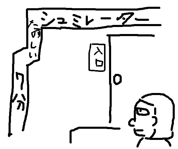 f:id:aku_soshiki:20151130202746p:plain