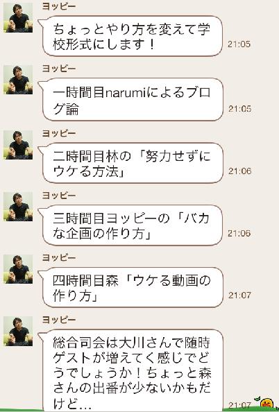 f:id:aku_soshiki:20140619205713p:plain