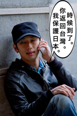 f:id:aku_soshiki:20140402121809j:plain