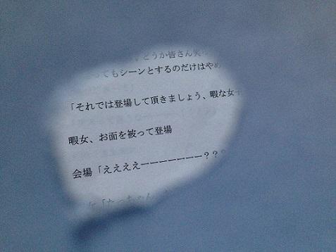 f:id:aku_soshiki:20140609175743j:plain