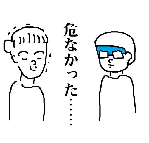 name10