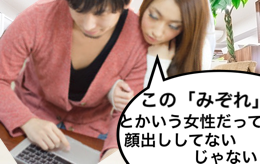 f:id:aku_soshiki:20140412111023j:plain