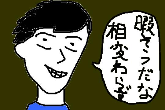 f:id:aku_soshiki:20140506111921p:plain