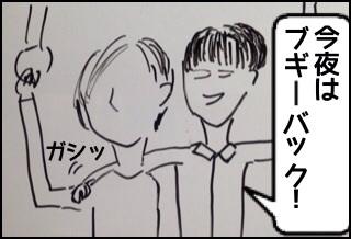 f:id:aku_soshiki:20140510150125j:plain