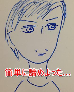 f:id:aku_soshiki:20140512215455p:plain