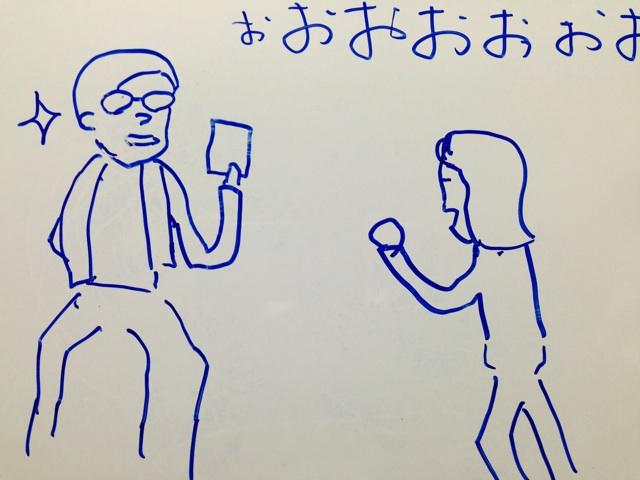 f:id:aku_soshiki:20140109215715j:plain