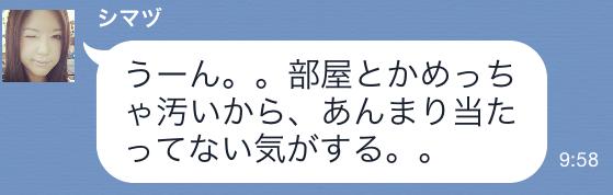 f:id:aku_soshiki:20141226220909p:plain