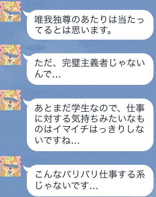f:id:aku_soshiki:20141226220930p:plain