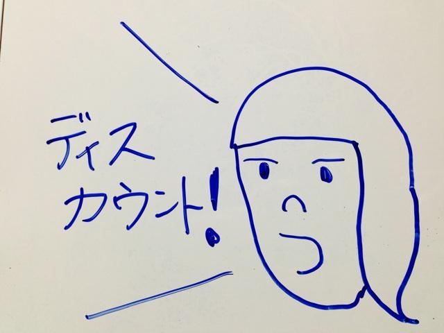 f:id:aku_soshiki:20140109212548j:plain