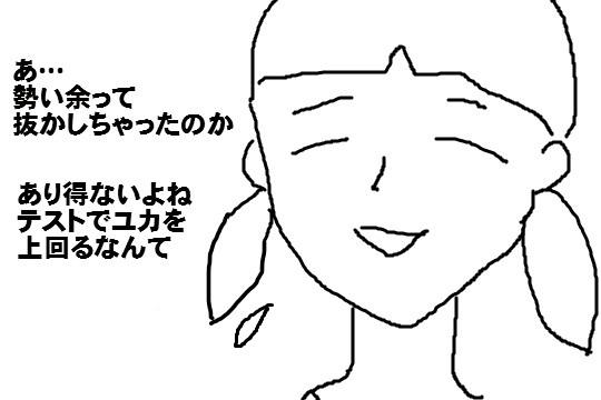 f:id:aku_soshiki:20140918154555j:plain