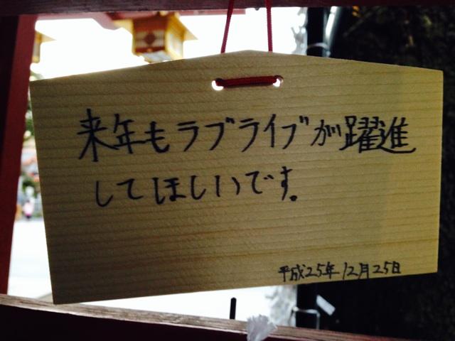f:id:aku_soshiki:20131230225113j:plain