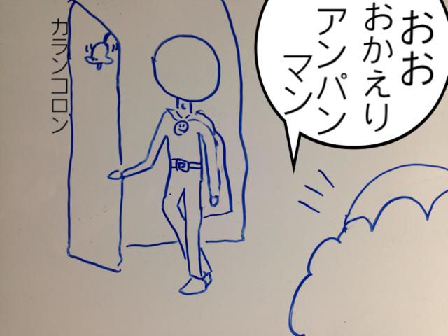 f:id:aku_soshiki:20140316235214j:plain