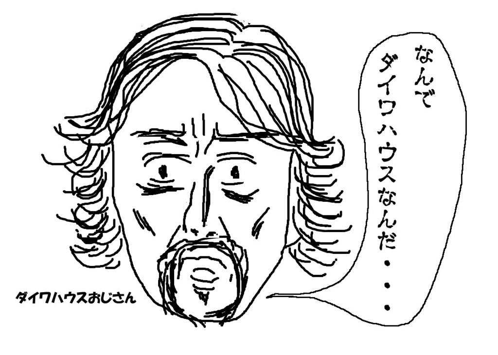 f:id:aku_soshiki:20160107203339j:plain