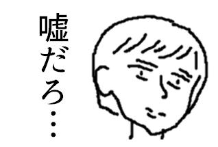 mido5