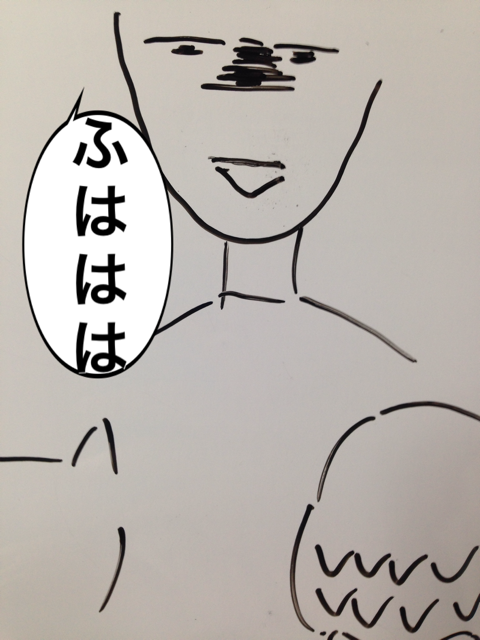 f:id:aku_soshiki:20140326182551j:plain