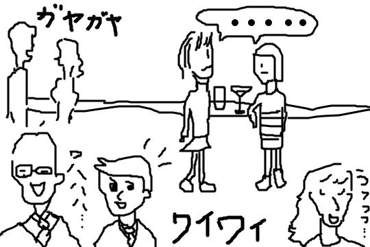 f:id:aku_soshiki:20131204174414p:plain