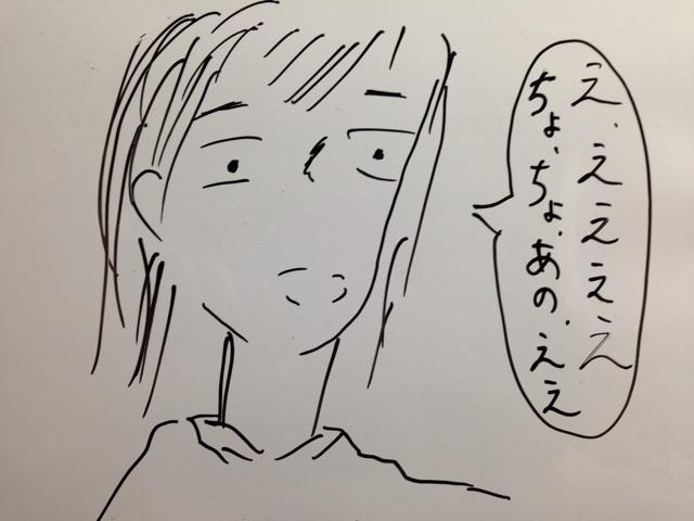 f:id:aku_soshiki:20140128012025j:plain