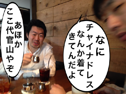 f:id:aku_soshiki:20140428091615p:plain