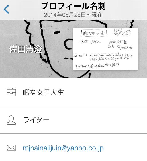f:id:aku_soshiki:20140526135258p:plain