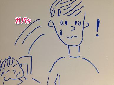f:id:aku_soshiki:20140421213432p:plain