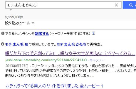 f:id:aku_soshiki:20140626160451p:plain