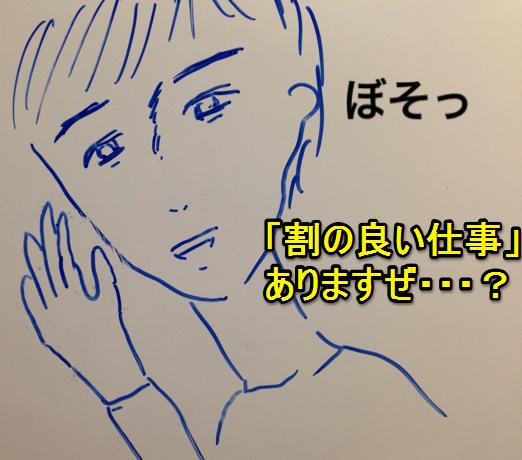 f:id:aku_soshiki:20140425192110p:plain