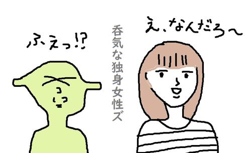 shufu1