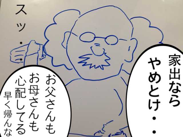 f:id:aku_soshiki:20140314224024j:plain