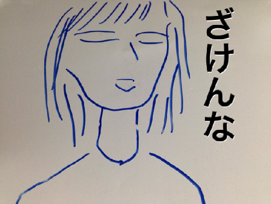 f:id:aku_soshiki:20140422212202p:plain